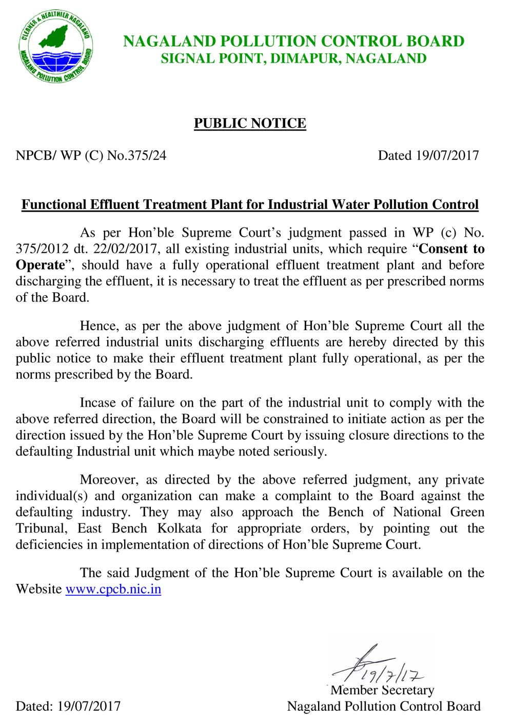NOTICE TO INDUSTRIAL UNITS WITH  EFFLUENTS TREATMENT PLANTs\